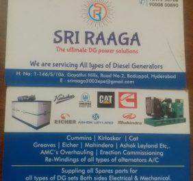 SriRaaga