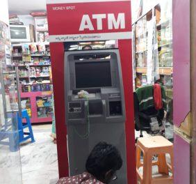 Hitachi ATMS