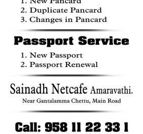 SAINADH NETCAFE