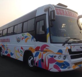 Veerabhadra Travels