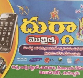 Durga Mobiles