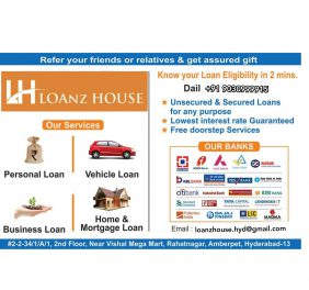 Loanz House