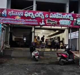 Sri Bhavani Furnitur...