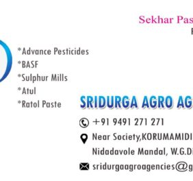 SRIDURGA AGRO AGENCIES