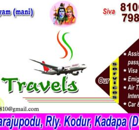 S S TRAVELS