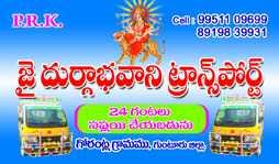 Sri Durga Bhavani Mi...