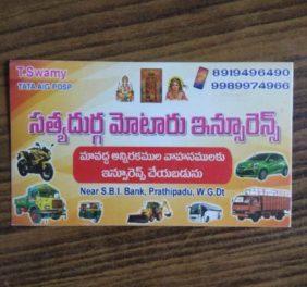 Satya Durga Motor In...