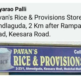 Pavan's Rice a...
