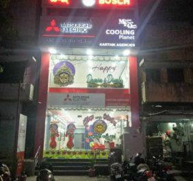 Bosch Brand Store (K...
