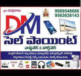 DM Mobile Shop