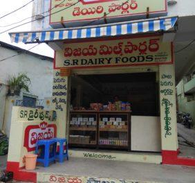 S.R.Dairy Foods(Vija...
