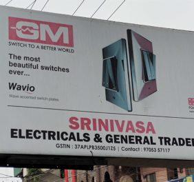 SRINIVASA ELECTRICAL...