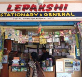 Lepakshi Stationary