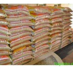 Kammila Rice Depo