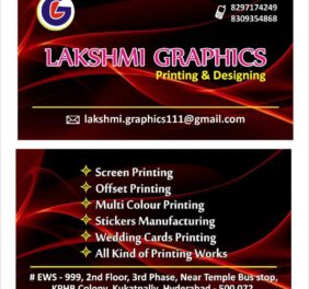 LAKSHMI GRAPHICS