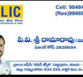 LIFE Insurance Corpo...