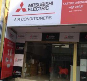 Karthik Agencies