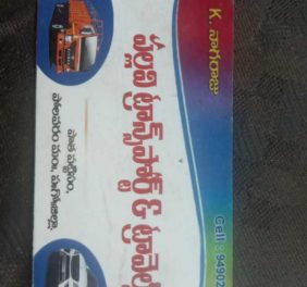 Pallavi Transport &#...