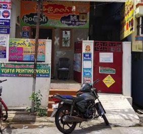Vijaya Printing Works