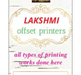 Lakshmi Offset Print...