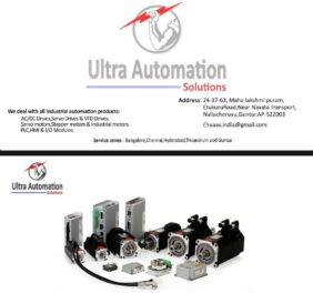 Ultra Automation Sol...