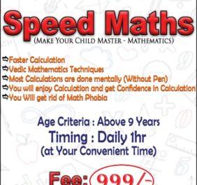 Karthikeya Academy