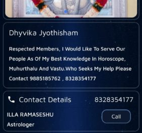 Horoscope,Muhurthalu...