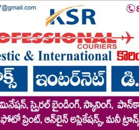 KSR NET Services