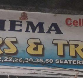HEMA TOURS & TRA...