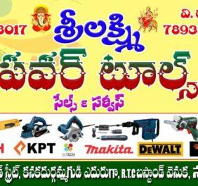 Sri Lakshmi Power Tools
