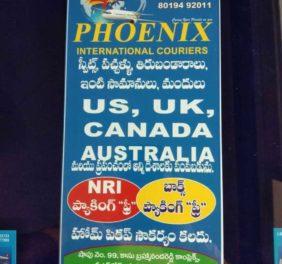 Phoenix Internationa...