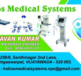 HELIOS MEDICAL SYSTEMS