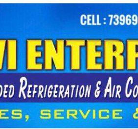 Devi Enterprises