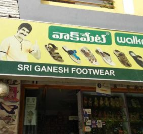 Ganesh Foot Wear