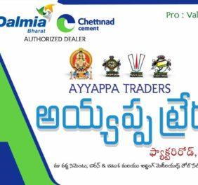AYYAPPA TRADERS