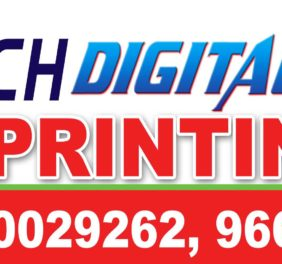 Hitech Digitals Flex...