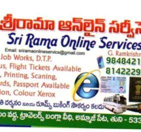 SRI RAMA ONLINE SERVICE