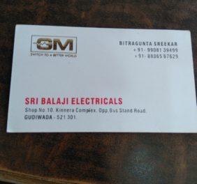 Sree Balaji Electric...