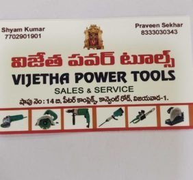 Vijetha power Tools