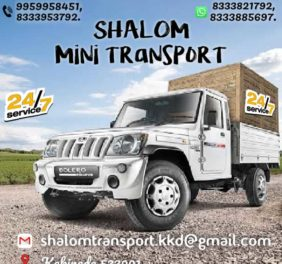 Shalom Mini Transport