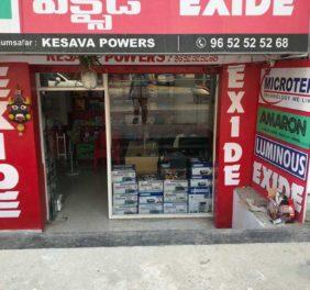 KESAVA POWERS