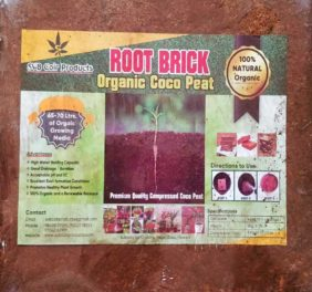 SVB COIR PRODUCTS