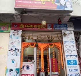 SRI UMA EYE CARE ...