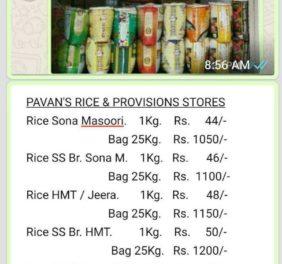 Pavan's Rice