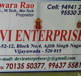 Devi Enterprises