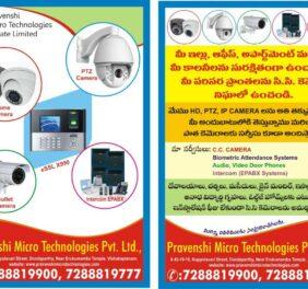 Pravenshi Micro Tech...