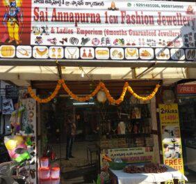 Sai Annapurna Fashio...