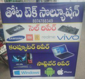 Thota Tech Solution
