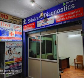 SRINIVASA DIAGNOSTICS