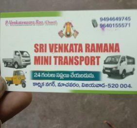Venkataramana Car tr...